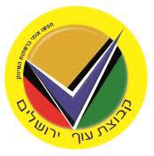 עוף ירושלים